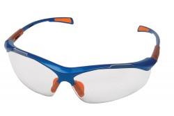 VÉDŐSZEMÜVEG NELLORE AF AS VíZT. 0501043381999  511501043381999  Polikarbonát látómezős szemüveg: állítható szárhossz, sportos kivitel, karcálló és páramentes látómező, az EN 166 sz. szabvány szerinti F osztály - kis energiájú becsapódás elleni védelem, az 1. optikai osztály, sárga látómező az EN 170 sz. szabvány szerinti, UV sugárzás ellen védő szűrővel, szürke látómező az EN 172 sz. szabvány szerinti, napsugárzás ellen védő szűrővel.
